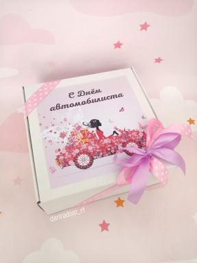 Подарок на День автомобилиста девушке водителю