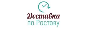 Доставка по Ростову-на-Дону