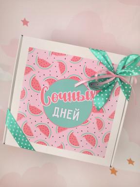 """Подарочный набор девушке """"Сочных дней!"""" в квадратной коробке"""